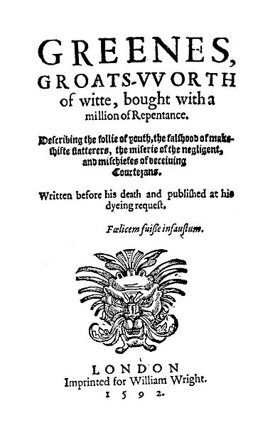 groatsworth frontispiece